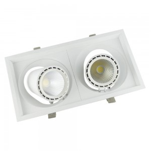 Grid Light 2COB S2052-2