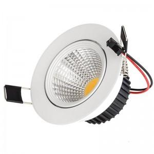 COB Downlight LM-R20COB (20W)
