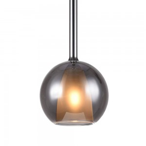 Glass Pendant Lamp F4793/1-250mm (smoky)