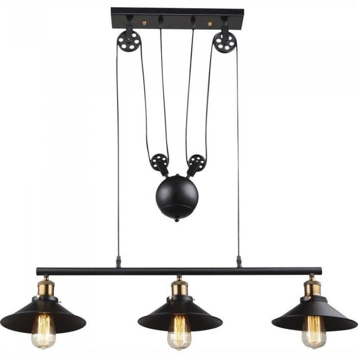 Pendant Iron lamps BK1038-P-3L