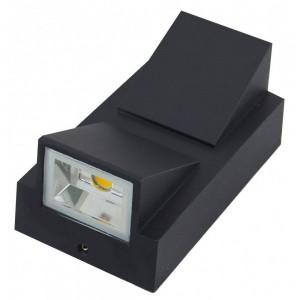 Настенный LED светильник LC1012