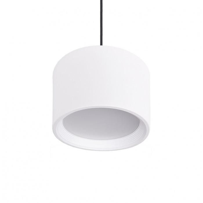 Round Pendant Lamp SD-15SMD6 21W