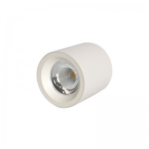 Surface downlight Light M1810B-12W