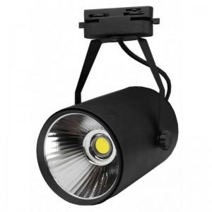 Track spot light QF 2089 Black