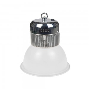High Bay BS-03-50W White