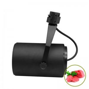 Projector LED pe șină QF-2089 28W Meat Black