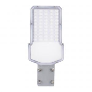 Street LED light Ultra 2 30 (W)