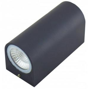 Настенный LED светильник LC1009/2 2*7W color