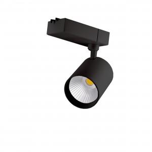 Smart Track Spot SD-82COB5 36W Black Tuya