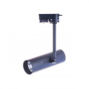 Round track light HQ-D371 6W Black