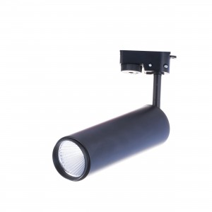 Round track light HQ-D257 12W Black