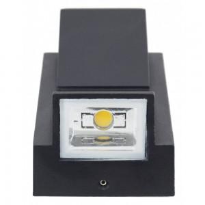 Настенный LED светильник LC1012 2*7W