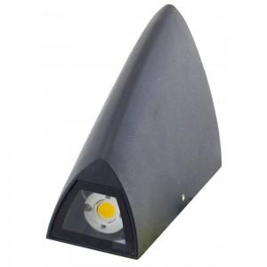 Настенный LED светильник LC1008 2*7W