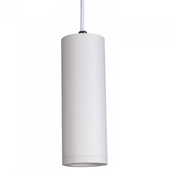 Round Pedant ZR-PC3003 white