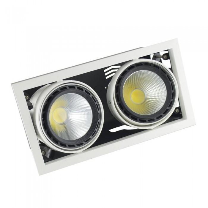 Grid Light 2COB LS60-2