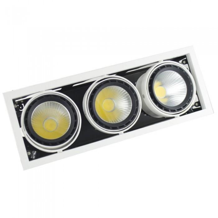 Grid Light 3COB LS60-3